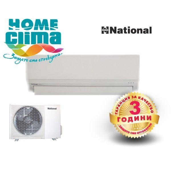 NATIONAL CU-H229A